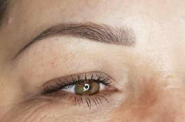 Nowy Sącz Atrakcja Gabinet kosmetyczny AK BEAUTY LINE